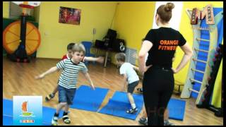 Детская зарядка ОранджKIDS программа 4