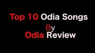 Top 10 Odia Songs Superhit odia song collection odia music HD