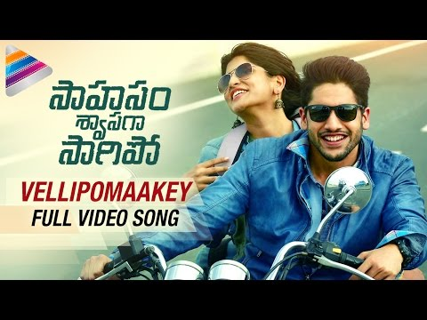 AR Rahman | Vellipomaakey Full Video Song...