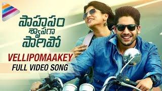 AR Rahman   Vellipomaakey Full Video Song   Saahasam Swaasaga Saagipo Songs   Fan Made