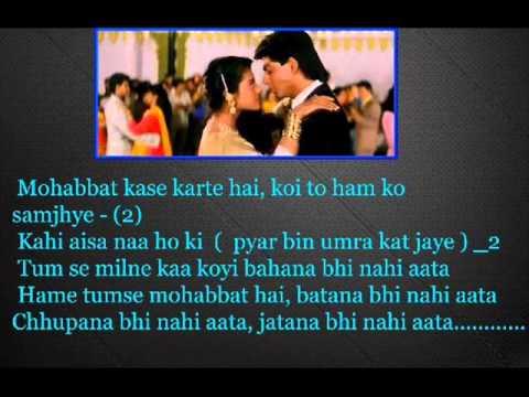 Chhupana bhi nahi aata ( Baazigar ) Free karaoke with lyrics byHawwa -