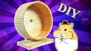 DIY Como fazer uma rodinha de palitos para hamster