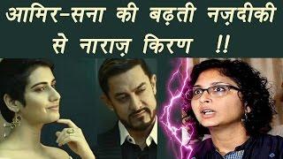 Fatima Sana Shaikh and Aamir Khan's CLOSENESS making Kiran Rao INSECURE | FilmiBeat