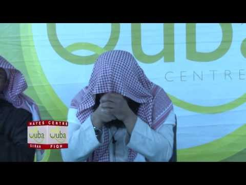 Power Of Quran by Sh AbuSuhaib