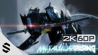 【潛龍諜影崛起:刃狼篇】電影剪輯版特別篇(中文字幕) - PC特效全開2K60FPS劇情電影 - Metal Gear Rising: Blade Wolf DLC - 合金装备崛起:复仇