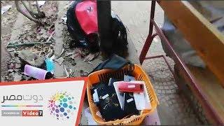 مدرس يخزن تليفونات طلاب الثانوية العامة فى سلة زبالة