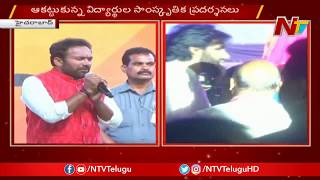 Pawan Kalyan, Governor Tamilisai And MoS Kishan Reddy Attends Bharat Matha Harati At Necklace Road