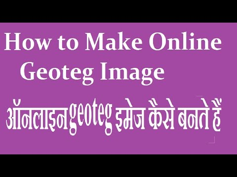 How to Make Online Geoteg Image and Let Long?Geo tagging apnacsc,by hindiworld