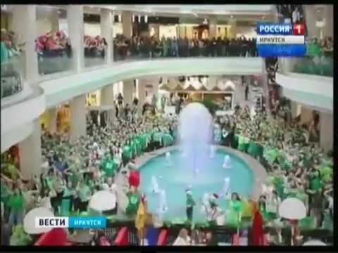 """Флешмоб в 130 квартале Иркутска закончился массовой дракой, """"Вести-Иркутск"""""""
