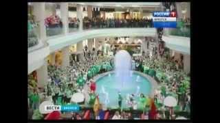 Флешмоб в 130 квартале Иркутска закончился массовой дракой Вести Иркутск