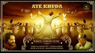 AYE KHUDA | OFFICIAL SONG | TAJDAR AMROHI | ROOP KUMAR RATHOD