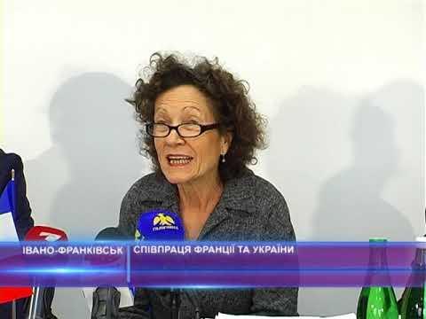 Співпраця України та Франції