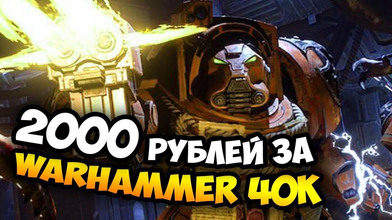 ТЕРМИНАТОРЫ ПРОТИВ КСЕНОСОВ! - Space Hulk: Tactics. Обзор стратегии по настолке Warhammer 40,000
