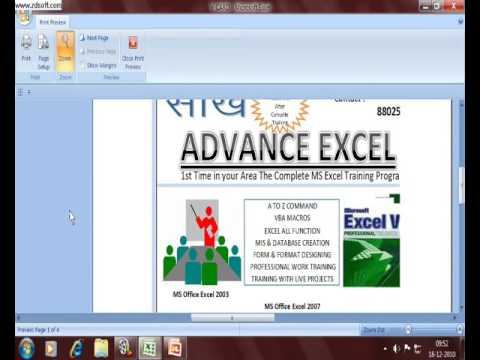 Learn Basic Microsoft Excel 2007-13 Hindi Lesson 1
