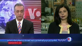 توضیحات خبرنگار صدای آمریکا در سازمان ملل درباره رویدادهای سوریه