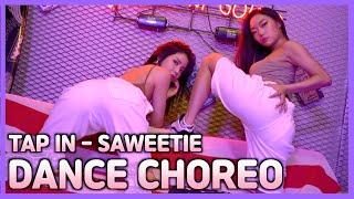 saweetie - tap in - dance choreography by Jihyo x solar