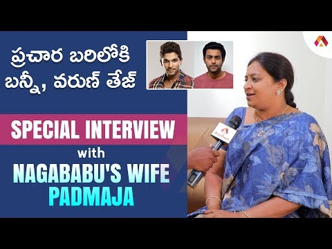 Nagababu's Wife Konidela Padmaja About Pawan Kalyan And Janasena Party | Aadhan Telugu