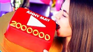 ANNY MAY РАССКАЗАЛА ВСЮ ПРАВДУ! 2 000 000 ВОПРОС ОТВЕТ