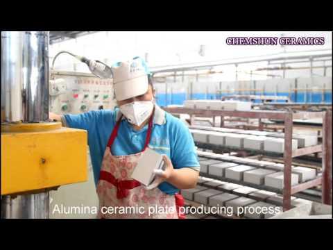 Alumina Ceramic tile bricks & alumina mosaic lining production process