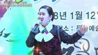 민요권정숙/창부타령(사)한국열린음악예술단신년교례회