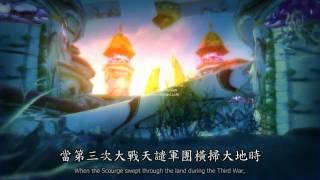 奎爾德拉:姐妹之劍傳說 繁體字幕