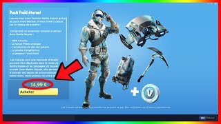 OBTENIR THE PACK FROID ÉTERNEL FOR 15 EUROS ONLY ON FORTNITE (PS4, PC, XBOX)