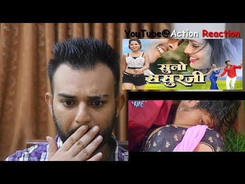 Pakistani Reacts | Suno Sasurji Trailer | Rishabh Kashap - Golu | Bhojpuri Film