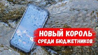 Бюджетный смартфон броневик из Китая за Копейки, с Мощным железом! Blackview BV9600E