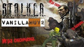 Stalker Vanilla Huy 2