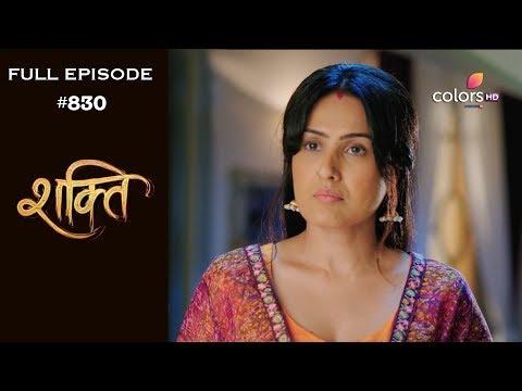 Shakti - 31st July 2019 - शक्ति - Full Episode