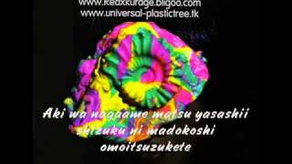 Titulo: Setsugekka Álbum: Ammonite Año: 2011.