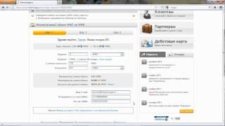 Intexchange.ru - Автоматический обмен WebMoney(Обзор нового дизайна и функционала сайта обменного сервиса Intexchange., 2011-12-28T12:44:58.000Z)