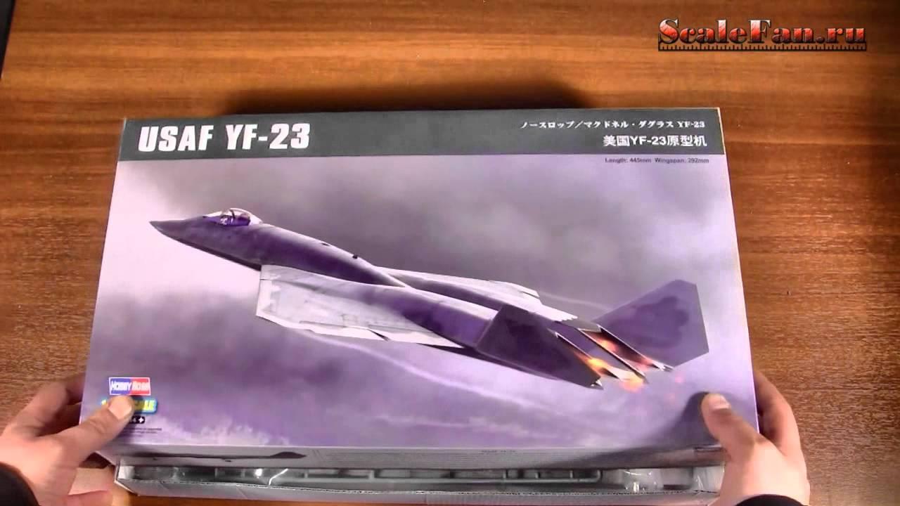Hobby Boss USAF YF-23 1/48 - YouTube