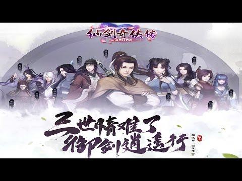ChinaJoy 2016 - Chinese Paladin Online 仙剑奇侠传 VR Gameplay Show