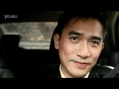 Chevrolet Malibu ad 1 (Tony Leung)