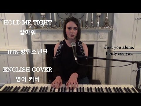 [ENGLISH COVER] Hold Me Tight (잡아줘) - BTS (방탄소년단) - Emily Dimes 영어 커버