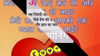 O Piya Piya Tu Bewafa Hai Jo Main Jaan Jata