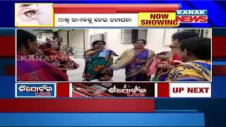 Reporter Live: Probe Begins In Four Year Kid's Missing Eyes From Dead Body In Angul Hospital