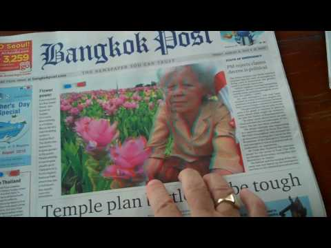 Bangkok Post with 3D Images