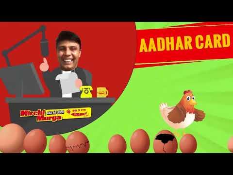Mirchi Murga   Funny Aadhar Card Prank   RJ Naved