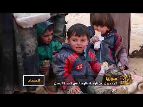 اللاجئون والنازحون السوريون.. أرقام مفزعة  - نشر قبل 12 ساعة