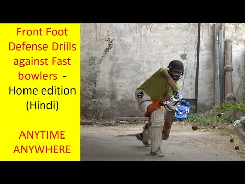 Front Foot Defense Drills Against Fast Bowlers - Home Edition (Hindi)