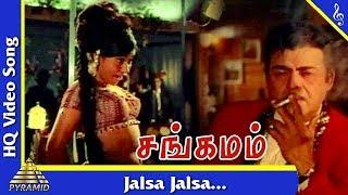 Jalsa Jalsa Song |Sangamam (1970) Tamil Movie Songs | Gemini Ganeshan| K R Vijaya| Pyramid Music