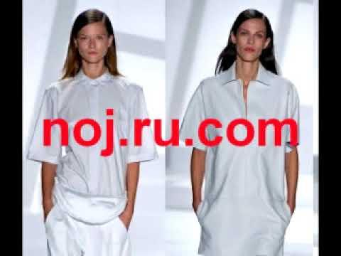 мода нск интернет магазин женской одежды