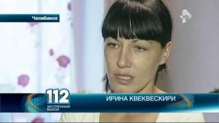В Челябинске родители отравившейся угарным газом девочки пытаются наказать врачей за бездействие