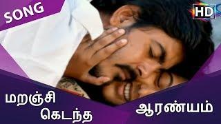 Maranji Kedandha Song HD   Aaranyam