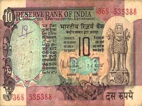 Indian Old Currency Avi