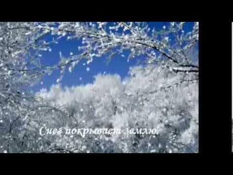 зима покой природы