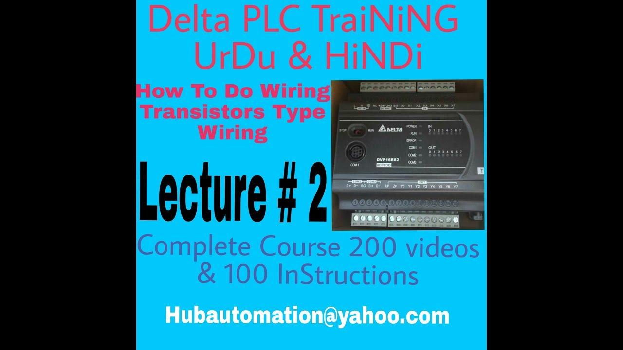 Delta DVP PLC TRANSISTORS TYPE NPN & PNP WIRING INPUT PNP & NPN ...