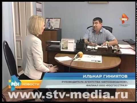 Заказать ОСАГО онлайн: быстрый заказ ОСАГО в Москве